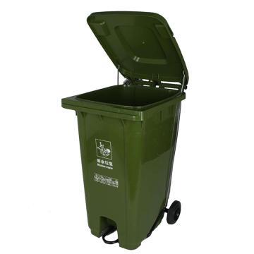 垃圾桶,中间踏板式移动垃圾箱,120L,墨绿