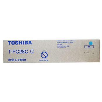 东芝墨粉(PS-ZTFC28CC)兰色适用于e2330C/2830C/3530C/4520C 单位:个