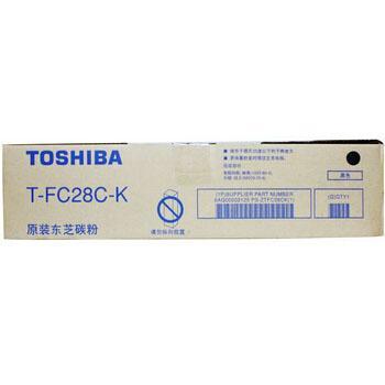 东芝墨粉(PS-ZTFC28CK)黑色适用于e2330C/2830C/3530C/4520C 单位:个