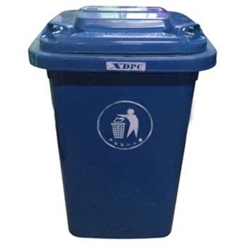 塑料垃圾桶不带轮50L 蓝
