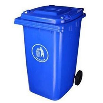 移动垃圾桶,120L,蓝色