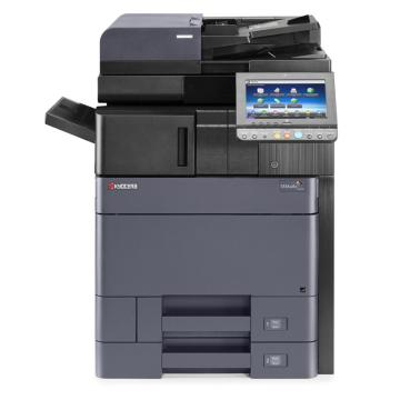 京瓷(KYOCERA) 彩色打印机 2552CI(含书稿器DP7120+工作台+传真机附件)