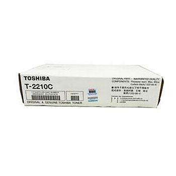 东芝鼓粉一体T2210适用于(eS221s/220s) 单位:个