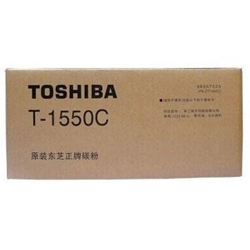 东芝墨粉T1550适用1550/1560/1568/1668 单位:个