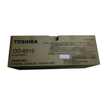 东芝感光鼓OD-6510适用e650/e810 单位:个