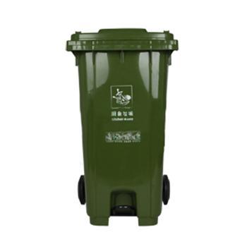 垃圾桶,中間踏板式移動垃圾箱,100L,墨綠
