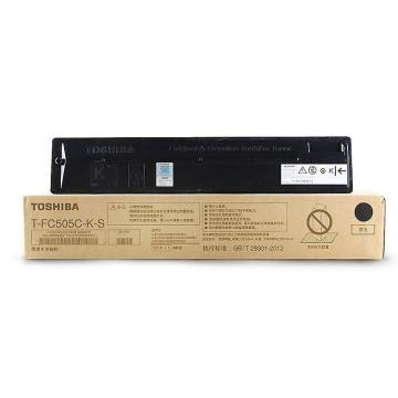东芝(TOSHIBA) 2000/2500AC复印复合机碳粉墨粉盒PS-ZTFC505CKS黑色小容量 单位:个