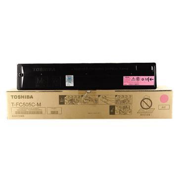 东芝(TOSHIBA) 2000/2500AC复印复合机碳粉墨粉盒PS-ZTFC505CMS(1)红色低容量粉 单位:个