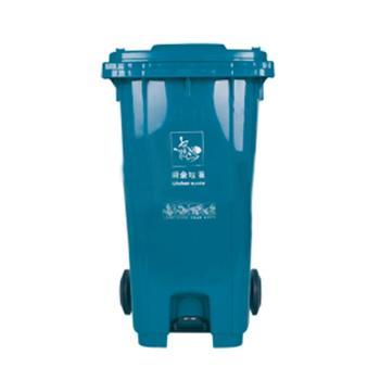 垃圾桶,中间踏板式移动垃圾箱,120L,蓝