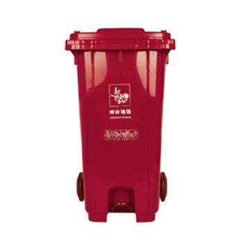 垃圾桶,中间踏板式移动垃圾箱,120L,红