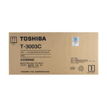 东芝碳粉T3003C适用e300D/301DN/302DNF 单位:个