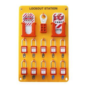 都克 十锁锁具挂板,标配10把挂锁,3把六联锁具,12张吊牌,320*490*5mm,S51