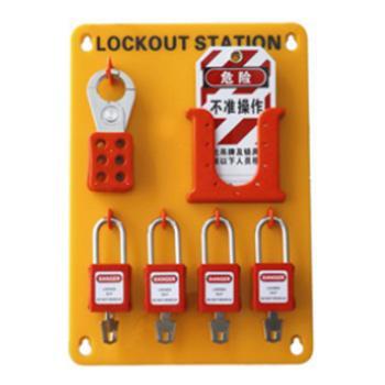 四锁锁具挂板,标配4把挂锁,3把六联锁具,12张吊牌,230*330*5mm,S41