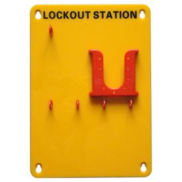 四锁锁具挂板(空板),23cm(宽)*33cm(高)*0.5cm(厚),可存放4把安全挂锁,3把六联锁具,12张吊牌,S42