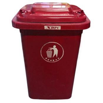 塑料垃圾桶不带轮50L 红