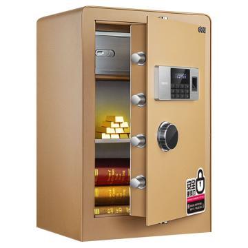 得力 指纹密码保管箱(金色), H600xW380xD360mm 4106