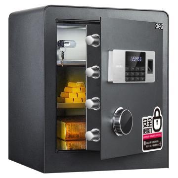 得力 指纹密码保管箱(黑色), H450xW380xD320mm 4105