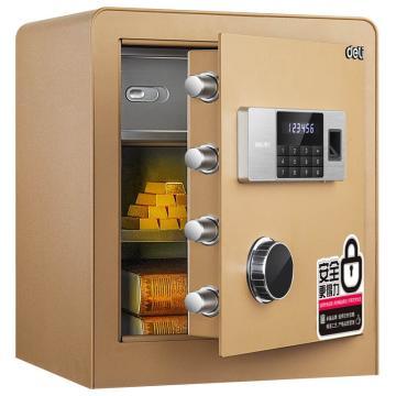得力4105指纹密码保管箱(金色)  H450xW380xD320mm