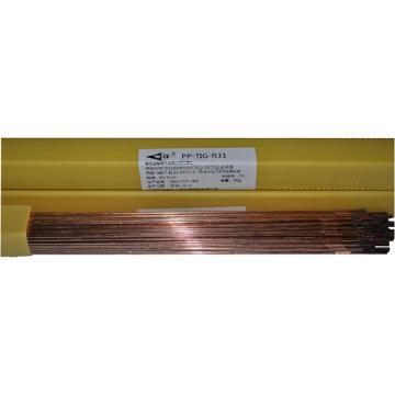 上海电力牌承压设备用热强钢钨极氩弧焊丝,PP-TIG-R31(ER55-G),Φ2.5,20公斤/箱