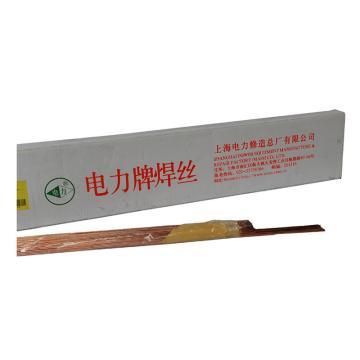 上海电力牌承压设备用不锈钢钨极氩弧焊丝,PP-TIG321(ER321,S321),Φ2.0,5公斤/包
