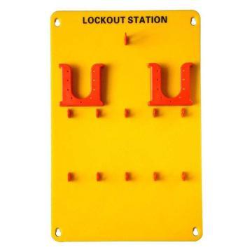 十锁锁具挂板(空板),32cm(宽)*49cm(高)*0.5cm(厚),可存放10把安全挂锁,3把六联锁具,12张吊牌,S52