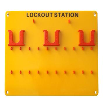 二十锁锁具挂板(空板),53.6cm(宽)*49cm(高)*0.5cm(厚),可存放20把安全挂锁,6把六联锁具,24张吊牌,S62