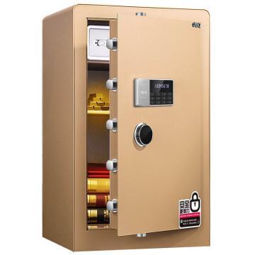 得力 电子密码保管箱(金色), H800xW480xD420mm 4080
