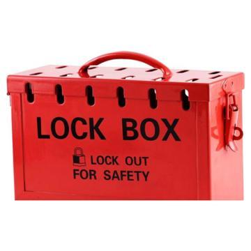 天津贝迪 集群锁具箱,红色,BD-8812