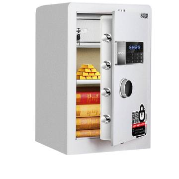 得力 电子密码保管箱(白色) , H600xW380xD360mm 4079B