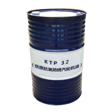 昆仑 抗氧化防锈汽轮机油,L-KTP 32 ,170kg/桶