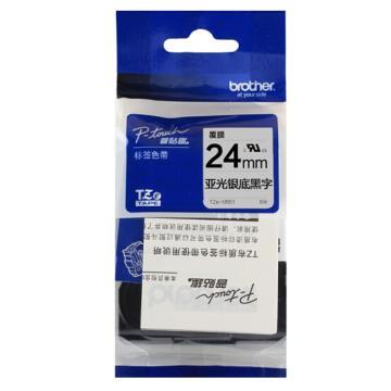 兄弟 標簽色帶, 亞光銀底/黑字 24mmTZe-M951 單位:卷