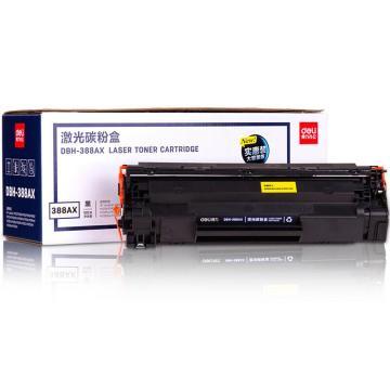 得力(deli)DBH-388AX硒鼓/碳粉盒 388A 88A硒鼓(适用惠普HP P1007/P1008/P1106/P1108/M1136/M1213nf/M1216nfh) 单位:个