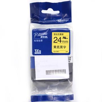 兄弟 标签色带, 黄底/黑字(强粘性) 24mmTZe-S651 单位:卷