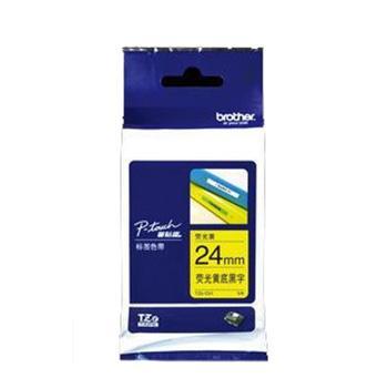 兄弟 标签色带, 荧光黄底/黑字 24mmTZ-C51 单位:卷