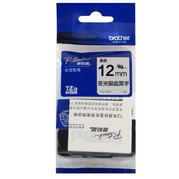 兄弟 標簽色帶, 亞光銀底/黑字 12mmTZe-M931 (升級為TZE-ZM931,產品不變) 單位:卷