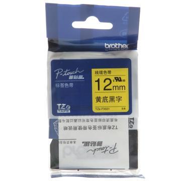 兄弟 标签色带, 黄底/黑字(线缆标签) 12mmTZe-FX631 (升级为TZE-ZFX631) 单位:卷
