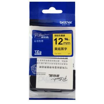 兄弟 标签色带, 黄底/黑字(强粘性) 12mmTZe-S631 (升级为TZE-ZS631) 单位:卷