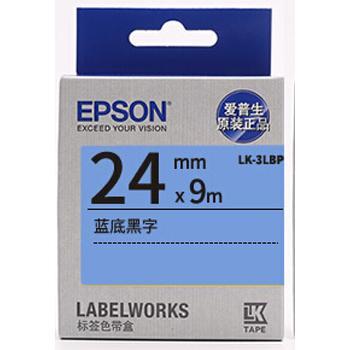 愛普生(epson) 標簽帶色帶標簽紙,9mm 藍底黑字 LK-3LBP 單位:個