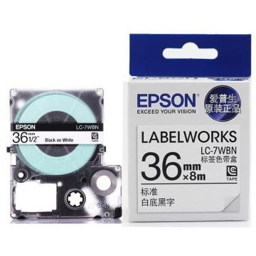 爱普生(EPSON)标签带色带 标签纸LK-7WBN白底黑字36mm适用LW-400 600P 700 1000p