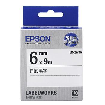 愛普生(EPSON)標簽帶色帶, 標簽紙 LK-2WBN白底黑字6mm適用 LW-400 600P 700 1000p 單位:個