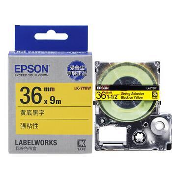 愛普生(EPSON)標簽帶色帶標簽紙, 36mm 黃底黑字 強粘性LK-7YBW 單位:個