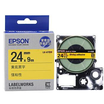 愛普生(EPSON)標簽帶色帶標簽紙, 24mm 黃底黑字 強粘性LK-6YBW 單位:個