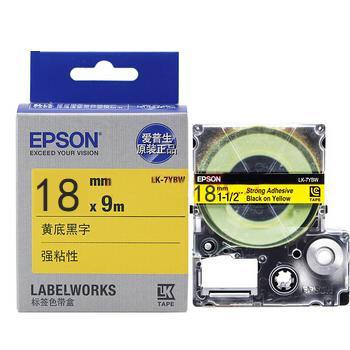 爱普生(EPSON)标签带色带标签纸, 18mm 黄底黑字 强粘性LK-5YBW 单位:个