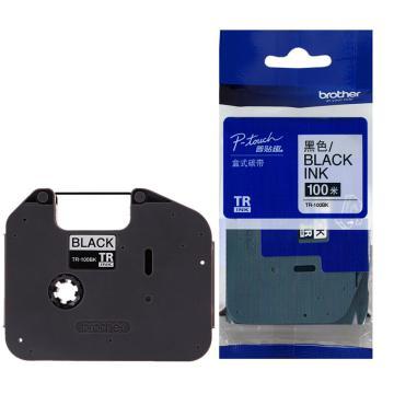 兄弟 标签线号机PT-E800TK PT-E850TKW 模切旗帜标签贴纸, TR-100BK 黑色色带 单位:盒