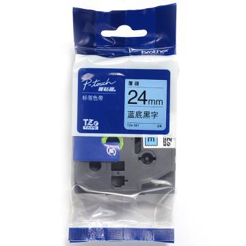 兄弟 色帶,藍底/黑字,24mm TZE-551 單位:卷