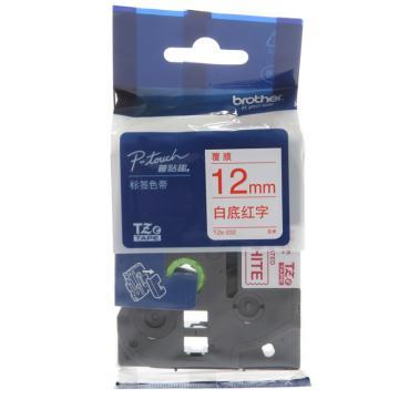 兄弟色带,白底/红字,12mm TZE-232( 后期型号升级为TZE-Z232,产品不变)