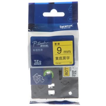 兄弟 色帶,黃底/黑字,9mm TZE-621( 后期型號升級為TZE-Z621,產品不變) 單位:卷