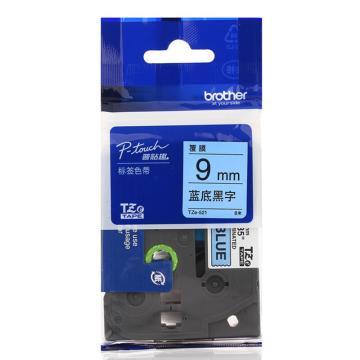兄弟 色帶,藍底/黑字,9mm TZE-521( 后期型號升級為TZE-Z521,產品不變) 單位:卷