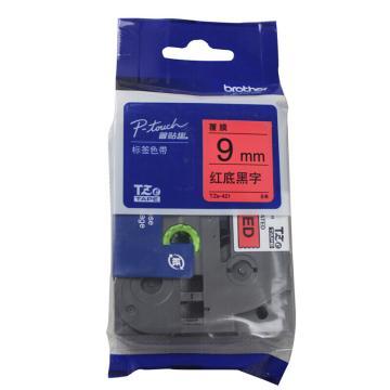 兄弟 色带,红底/黑字,9mm TZE-421( 后期型号升级为TZE-Z421,产品不变) 单位:卷