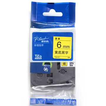 兄弟 色带,黄底/黑字,6mm TZE-611( 后期型号升级为TZE-Z611,产品不变) 单位:卷